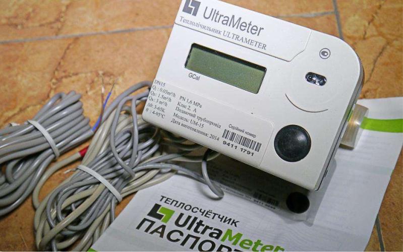 Теплолічильник Ultrameter Паспорт