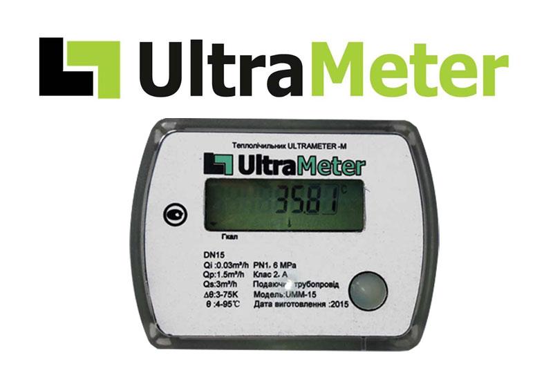 Теплосчетчик механический Ultremeter-M. Паспортные данные.